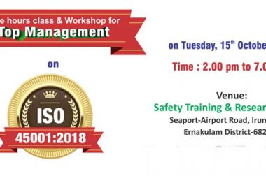 """Five hours class & Workshop for Top Management on """" ISO 45001 :2018 """""""