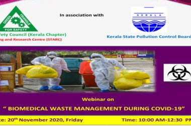 "Webinar on ""BIOMEDICAL WASTE MANAGEMENT DURING COVID-19"""
