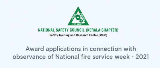 Award applications in connection with observance of National fire service week – 2021