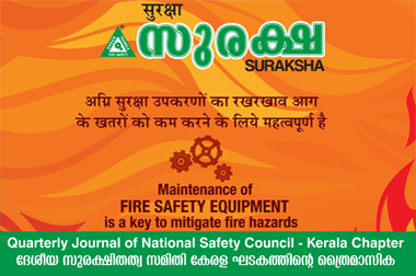 SURAKSHA – Quarterly Journal of National Safety Council – Kerala Chapter