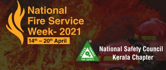 National Fire Service Week- 2021